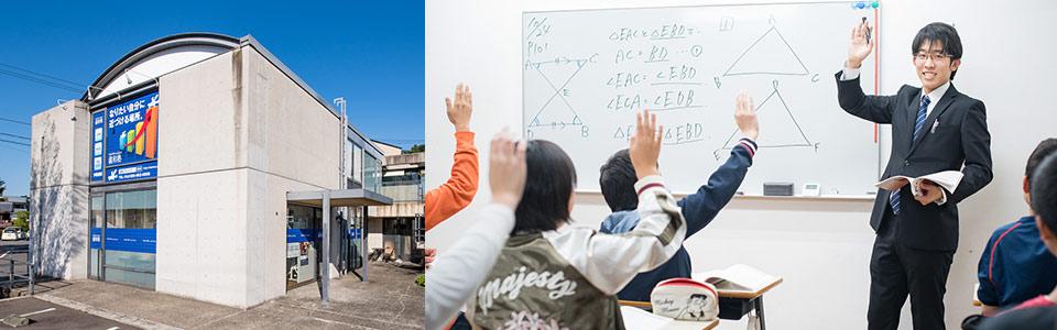 瀧和塾|学習塾事業